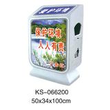 冲孔型钢板垃圾桶、灯箱系列 -KS-066200