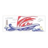 浮雕系列 -学海无涯