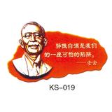 浮雕系列 -KS-019