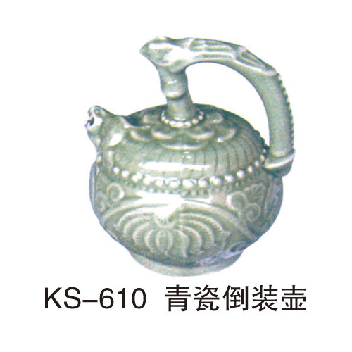 历史专用室教具 KS-610 青瓷倒装壶
