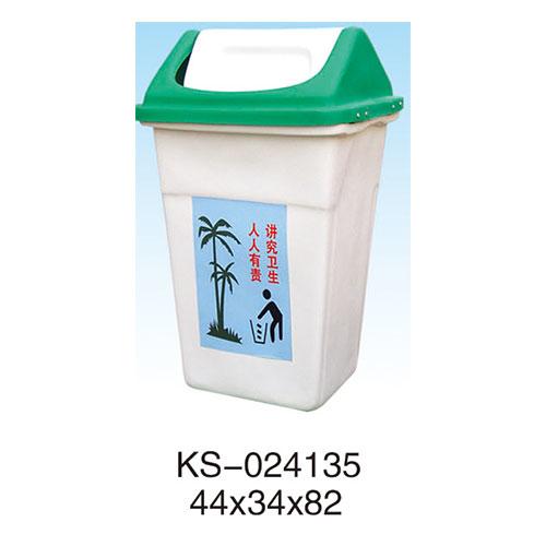 玻璃钢垃圾桶系列 KS-024135