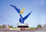 不锈钢雕塑 -飞向未来