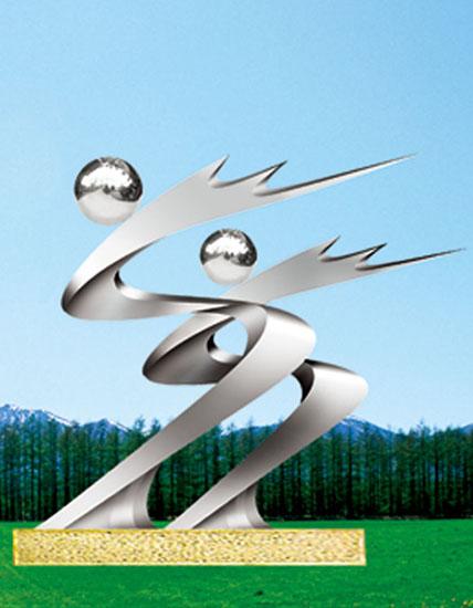 不锈钢雕塑 拼搏