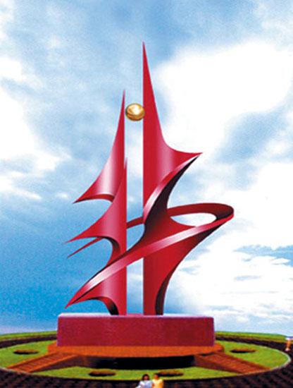 不锈钢雕塑 世纪之风