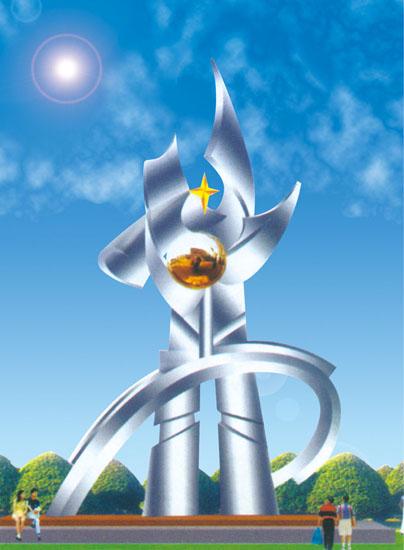 不锈钢雕塑 托起未来