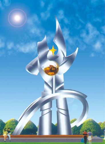 不锈钢雕塑-托起未来