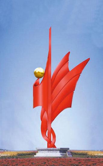 不锈钢雕塑 开创未来