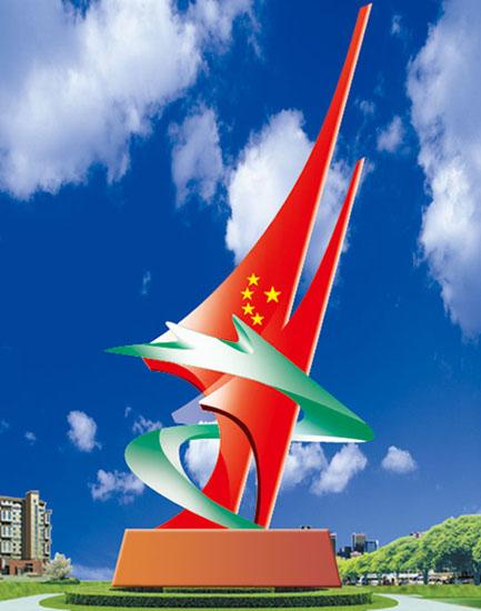 不锈钢雕塑 奥运中国行