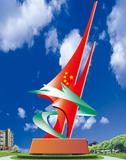 不锈钢雕塑 -奥运中国行