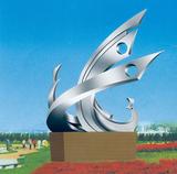 不锈钢雕塑 -欢歌