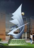 不锈钢雕塑 -起航