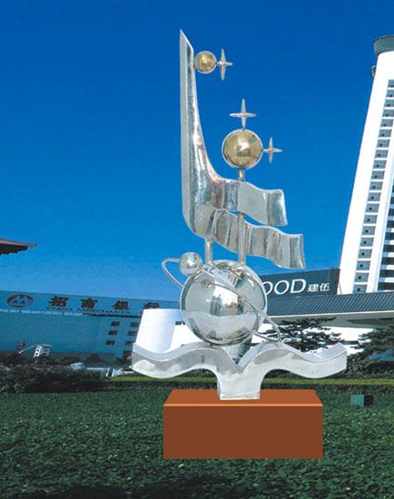 不锈钢雕塑 学海明珠