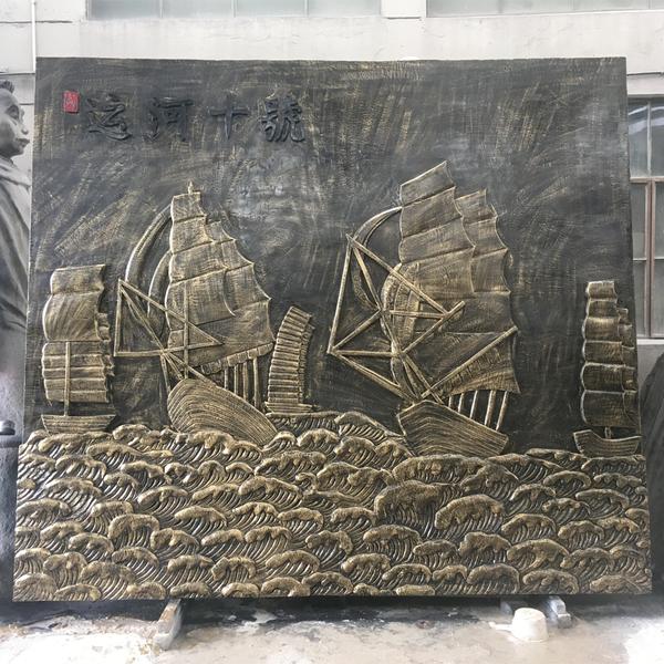 浮雕系列 运河十号