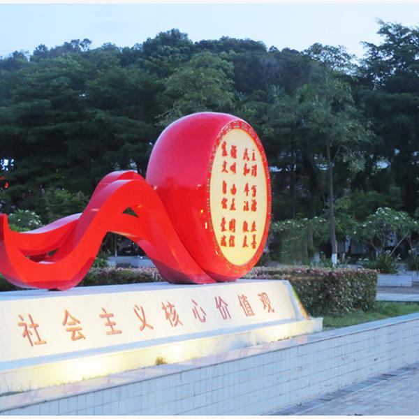 党建红旗雕塑 社会主义核心价值观之鼓