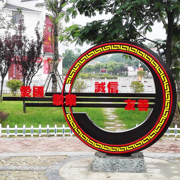 党建红旗雕塑 爱国敬业诚信友善