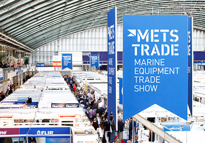 MARINE EQUIPMENT TRADE SHOW 2017 IN AMSTERDAM