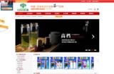 欧橡工贸营销型网站案例展示