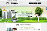 金海瑞营销型网站案例展示