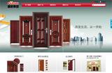 富新品牌型网站案例展示