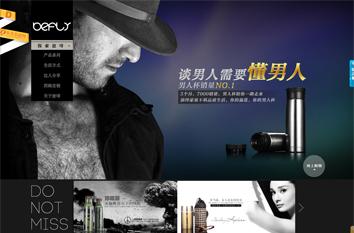 波啡品牌型网站案例展示-