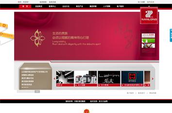南龙品牌型网站案例展示-