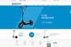 欧凯电商型网站案例展示-