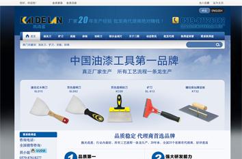 三联营销型网站案例展示