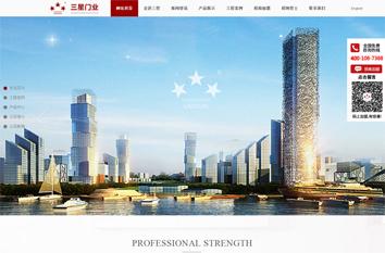 三星品牌型网站案例展示