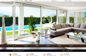 新欧品牌型网站案例展示-