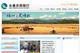 农商银行品牌型网站案例展示-