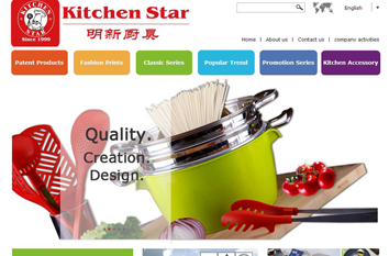 明新外贸型网站案例展示