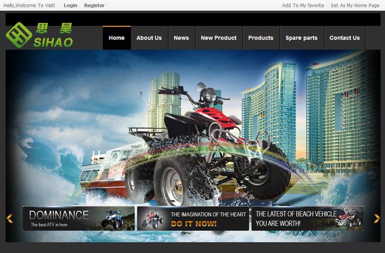 昊昊外贸型网站案例展示
