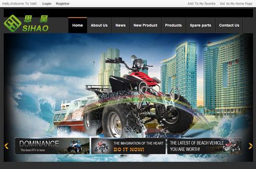 昊昊外贸型网站案例展示-