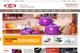 一品厨营销型网站案例展示-