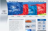 步阳品牌型网站案例展示