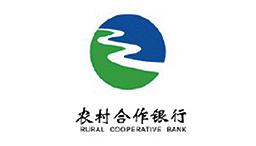 农村合作银行