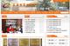 第六中学营销型网站案例展示-
