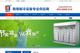 柏格营销型网站案例展示-