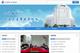 永康卫生局营销型网站案例展示-