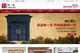新一天营销型网站案例展示-