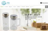 华翔营销型网站案例展示