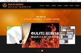 众成营销型网站案例展示