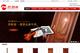 伏特嘉营销型网站案例展示-