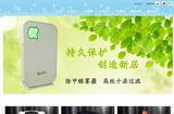 韩之康营销型网站案例展示