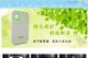 韩之康营销型网站案例展示-