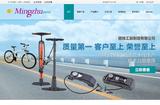 明珠营销型网站案例展示