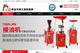 天景营销型网站案例展示-
