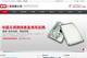 雅顿营销型网站案例展示-