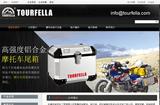 途菲乐营销型网站效果预览