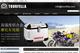 途菲乐营销型网站效果预览-